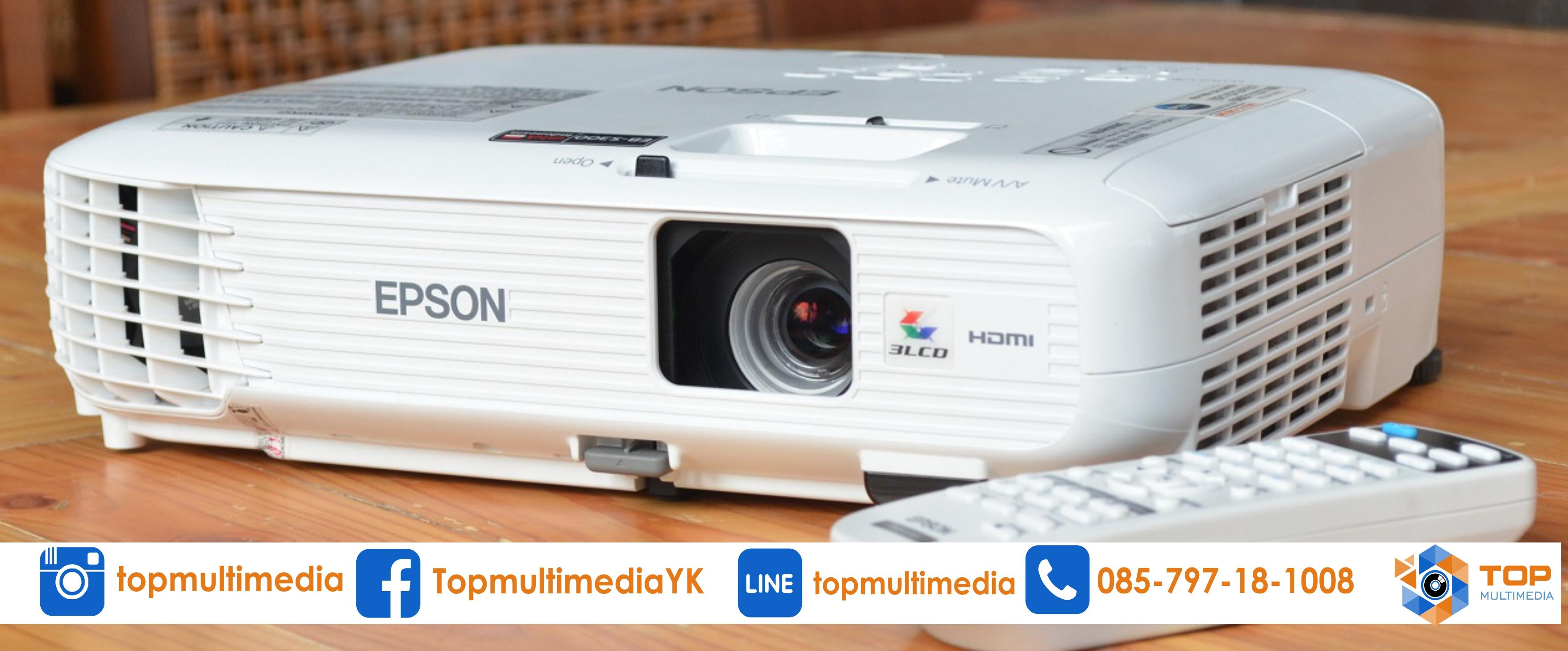 top multimedia | spesialis sewa lcd proyektor
